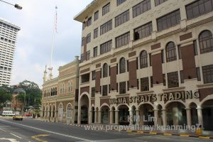 Wisma Straits Trading at Medan Pasar - GoFindOffice.com